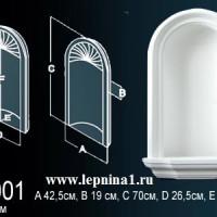 K6001 Ниша Perfect (рамка+ниша)