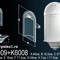 K6009+К6008 Ниша+полка Perfect