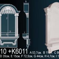 K6011 Полка к нише К6010 Perfect