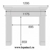 Камин в сборе Европласт 1.64.004+1.64.005+1.64.005