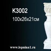 К3002 Элемент камина Perfect