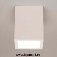 Светильник накладной гипсовый Декоратор PS-001