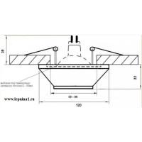 Светильник точечный гипсовый Декоратор DK-002