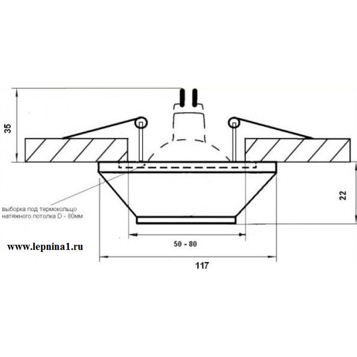 Светильник точечный гипсовый Декоратор DK-003