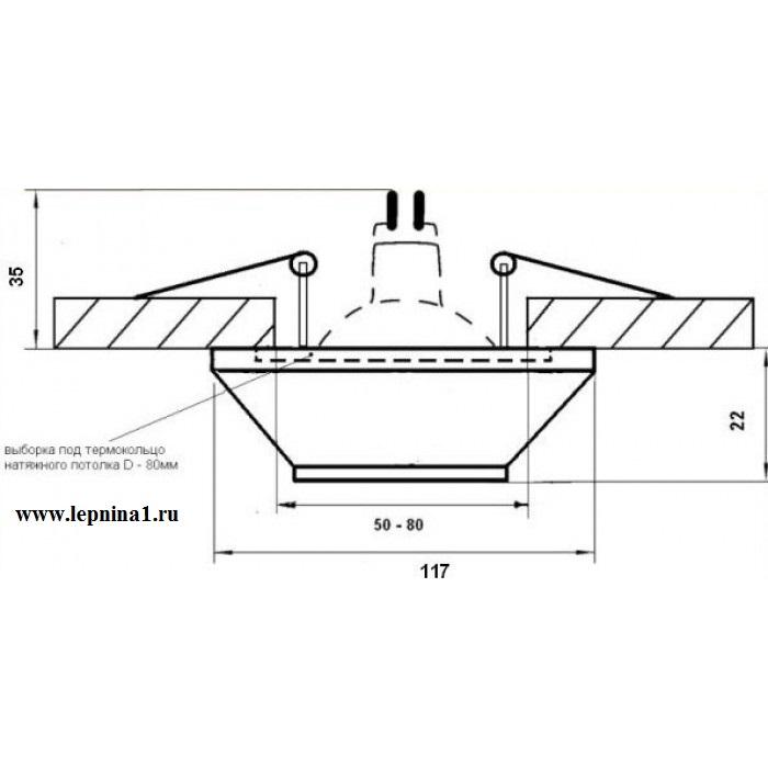 DK004 Светильник точечный гипсовый Декоратор