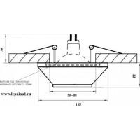 Светильник точечный гипсовый Декоратор DK-005