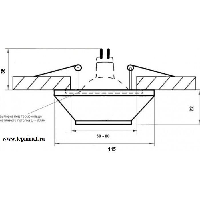 DK-006 Светильник точечный гипсовый Декоратор