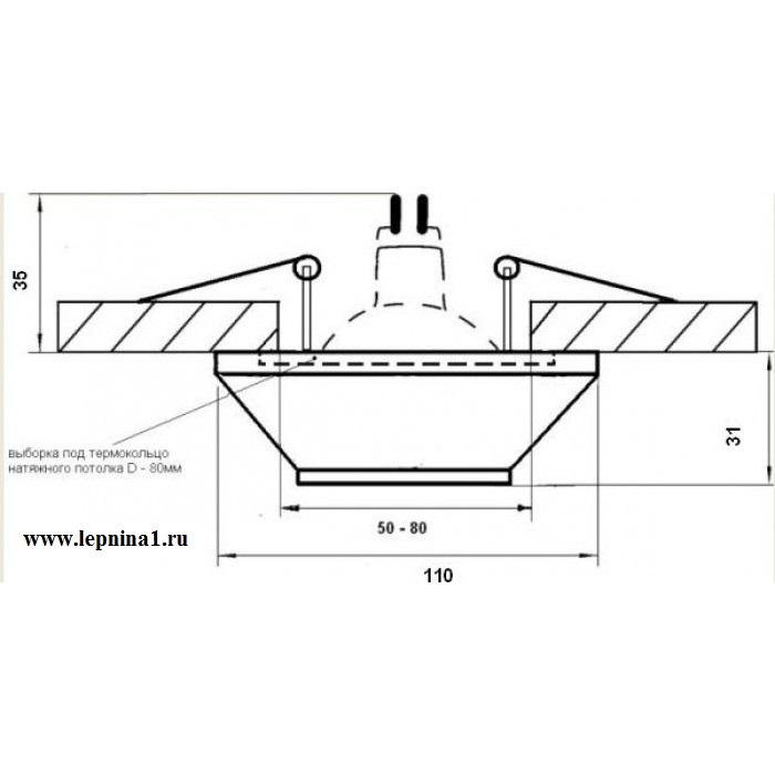 Светильник точечный гипсовый Декоратор DK-007