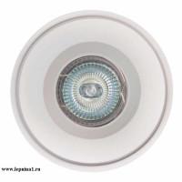 DK-008 Светильник точечный гипсовый Декоратор
