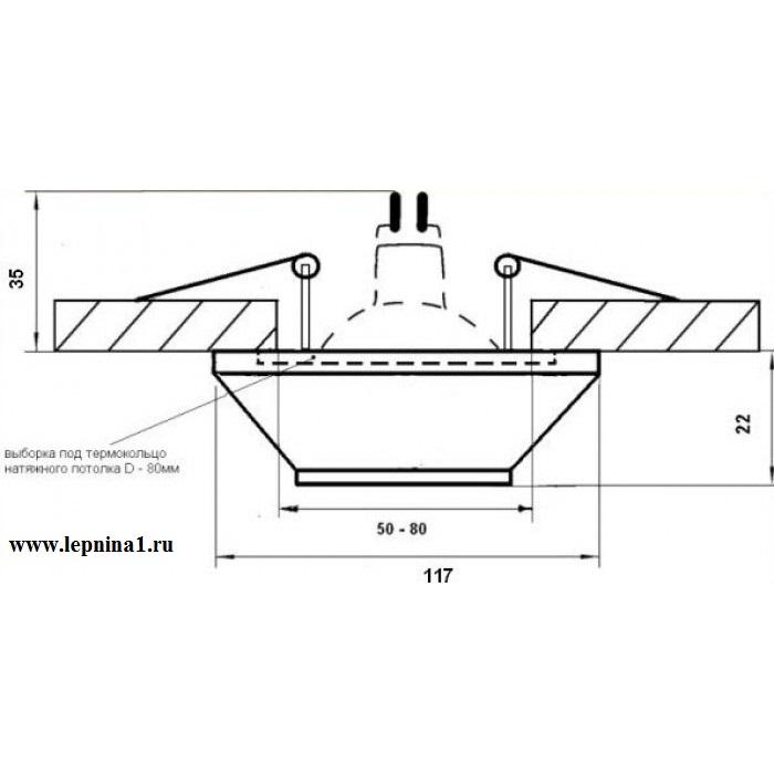 Светильник точечный гипсовый Декоратор DK-009