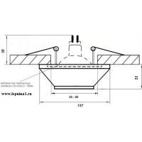 DK010 Светильник точечный гипсовый Декоратор