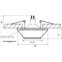 Светильник точечный гипсовый Декоратор DK-013