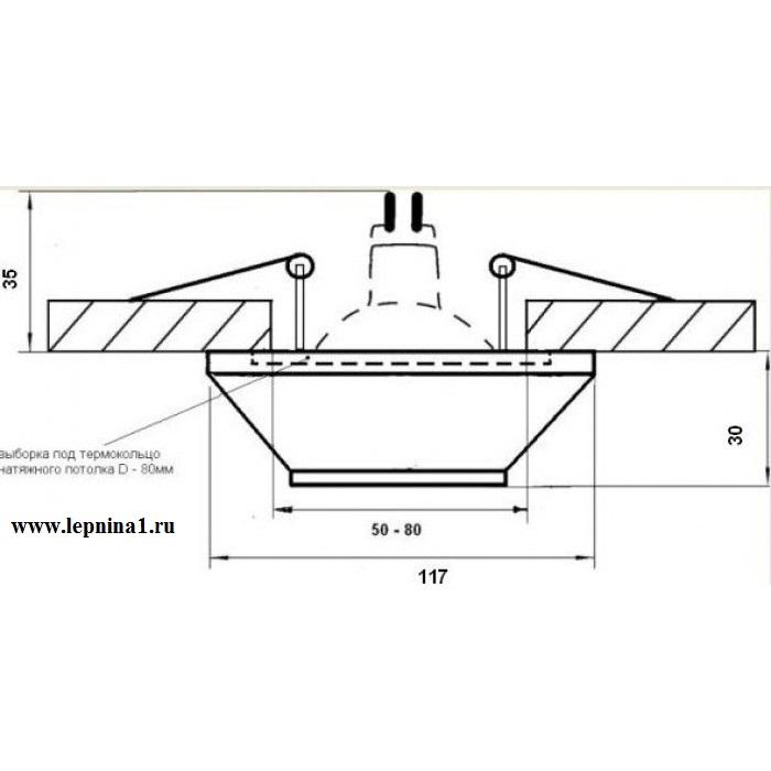 DK-014 Светильник точечный гипсовый Декоратор