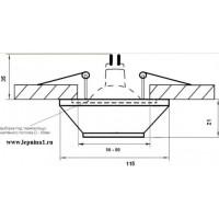 Светильник точечный гипсовый Декоратор DK-016