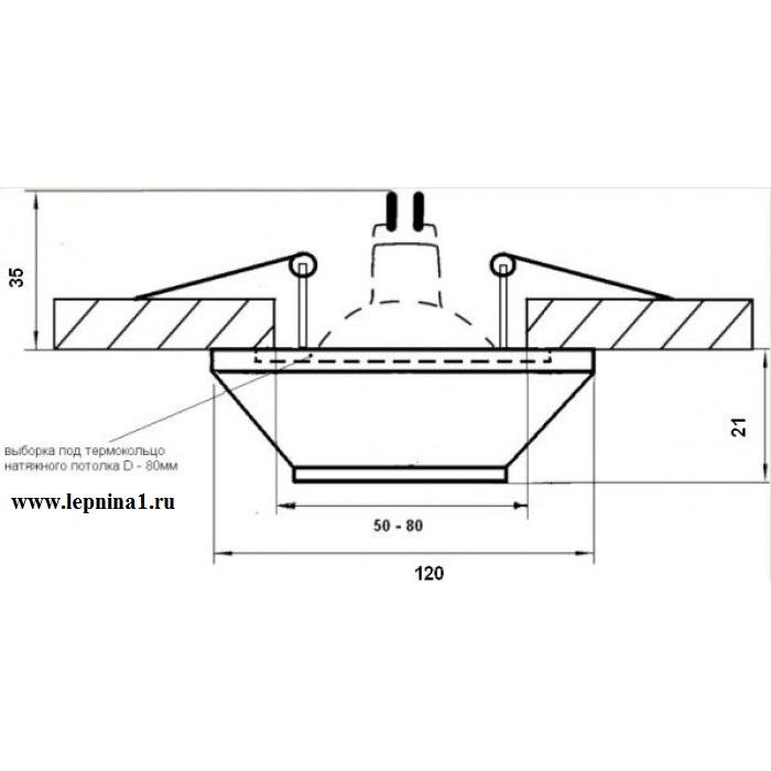 DK-017 Светильник точечный гипсовый Декоратор