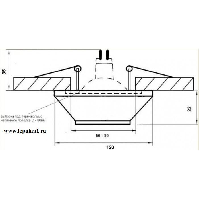DK-019 Светильник точечный гипсовый Декоратор