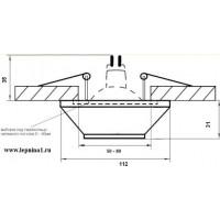 DK-021 Светильник точечный гипсовый Декоратор