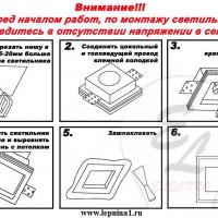 Светильник точечный гипсовый Декоратор VS-001