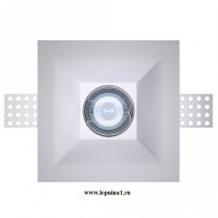 VS-002 Светильник точечный гипсовый Декоратор