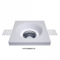 VS-003 Светильник точечный гипсовый Декоратор