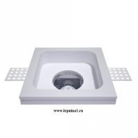 VS-004 Светильник точечный гипсовый Декоратор