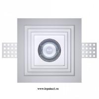 VS-005 Светильник точечный гипсовый Декоратор