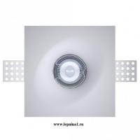 VS-006 Светильник точечный гипсовый Декоратор