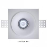 VS-007 Светильник точечный гипсовый Декоратор
