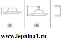 VS-012 Светильник точечный гипсовый Декоратор