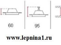 Светильник точечный гипсовый Декоратор VS-013