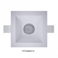 VS-013 Светильник точечный гипсовый Декоратор