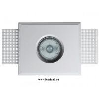 VS-014 Светильник точечный гипсовый Декоратор