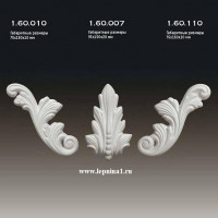 1.60.007 Орнамент Европласт