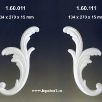 Орнамент Европласт левый 1.60.011