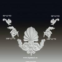 Орнамент Европласт 1.60.019