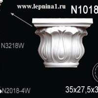 N1018-3W Капитель колонны Perfect на R18 см