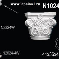 N1024-3W Капитель колонны Perfect на R24 см