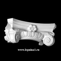 1.15.003 Капитель к Полуколонне Европласт