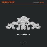 1.60.040 Орнамент Европласт