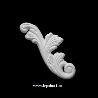 Орнамент Европласт 1.60.010 Лев.+1.60.110 Прав. ( Пара)