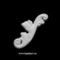 1.60.010 Лев.+1.60.110 Прав.( Пара) Орнамент Европласт