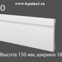 Напольный плинтус nmc Wallstyl FD20