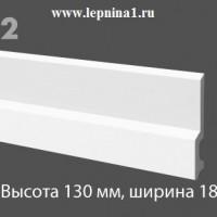 Напольный плинтус nmc Wallstyl FD22