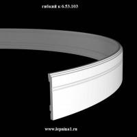 Эластичный плинтус Европласт 1.53.103F