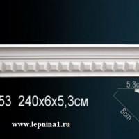 Карниз Perfect AA053 гибкий