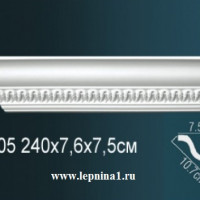 Карниз Perfect AA105 гибкий
