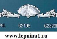 G2329L Орнамент Perfect