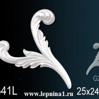 G2341L Орнамент Perfect