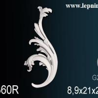 G2360R Орнамент Perfect