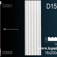D1522 Ствол пилястры Perfect